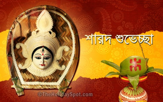 Festive greetings wallpapers from theholidayspot homepage durga puja festive greetings m4hsunfo
