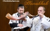 Shofar Blowing!
