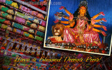 Have a Blessed Durga Puja