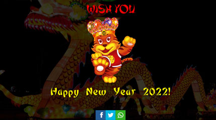 Make Your Own Animated Chinese New Year Wishes