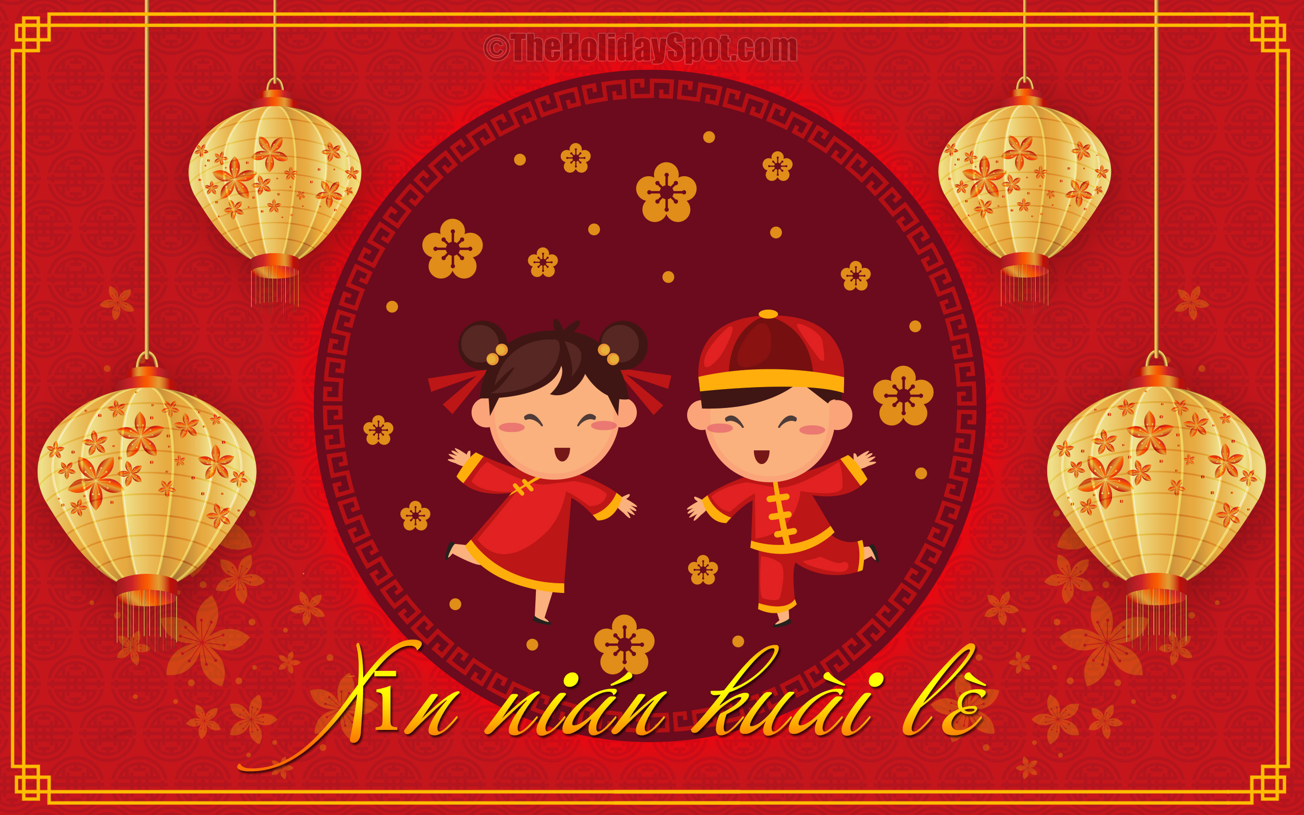 chinese new year wallpaper with happy new year wishes