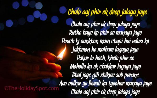 Diwali Songs For Kids In Hindi