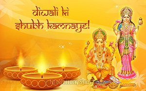 Diwali ki Shubh Kamnaye from Goddes Lakshmi and Lord Ganesha