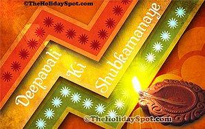 Colorful Diwali wish wallpaper
