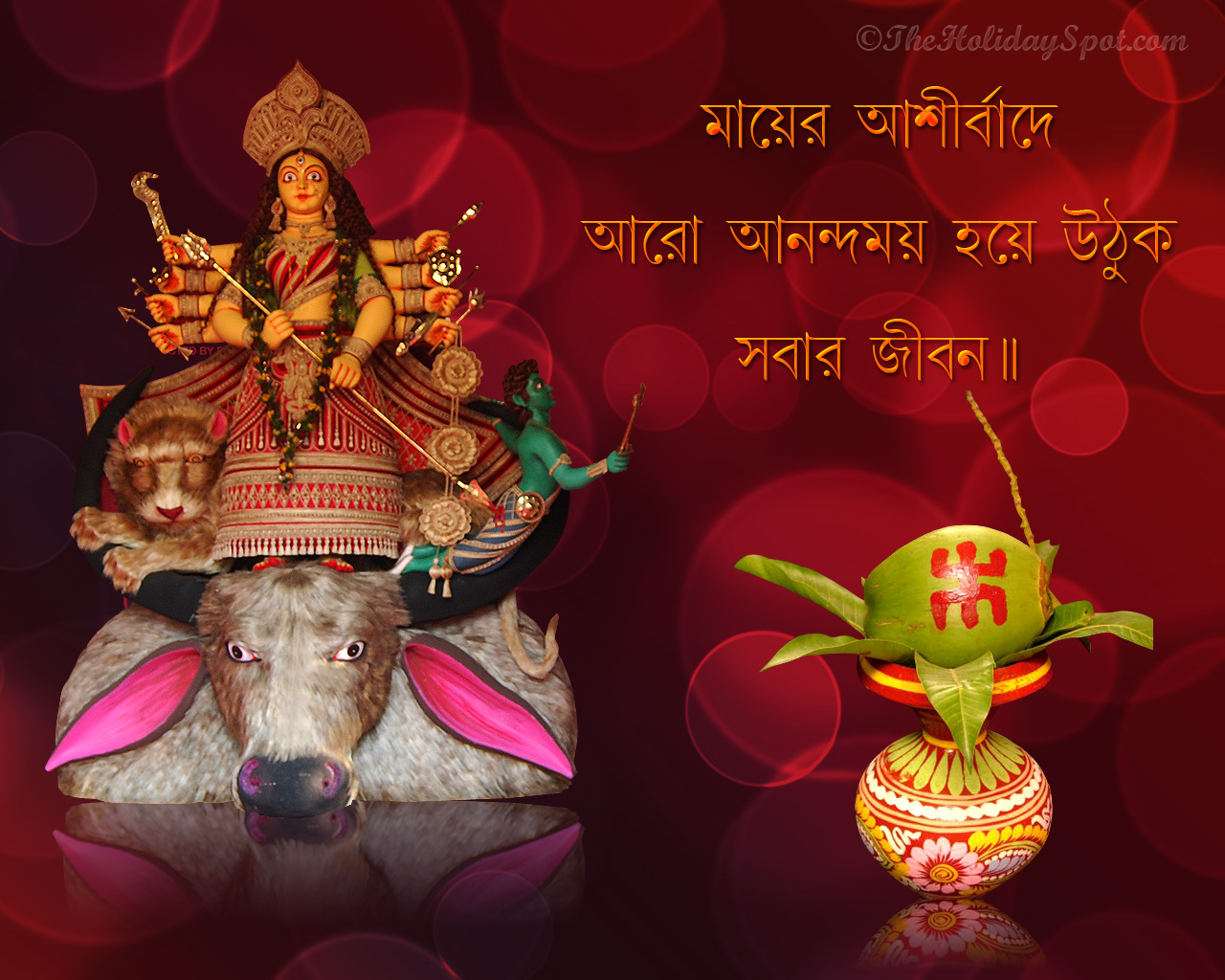 Wallpapers for Durga puja, its free, download now!