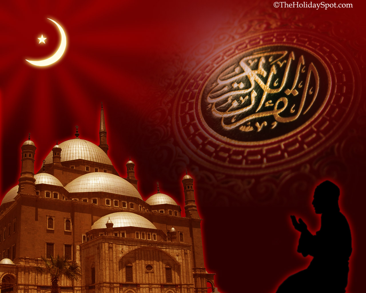 eid ul adha Turkey and many other muslim countries celebrated eid al-fitr 2017  the  date of eid al-adha depends on the sighting of the new  the hajj pilgrimage to  mecca, which begins two days before eid al-adha this week.