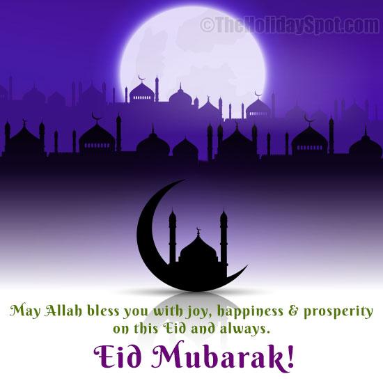 20 Wonderful Eid Mubarak Ideas: Eid Mubarak Greetings