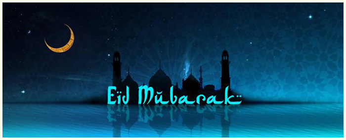 Eid celebrations around the world eid mubarak m4hsunfo