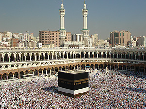Download Different Country Eid Al-Fitr Food - mecca  Best Photo Reference_727069 .jpg