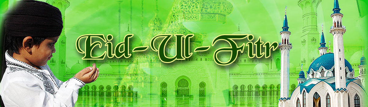 This image has an empty alt attribute; its file name is eid-ul-fitr.jpg