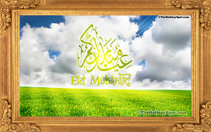High Definition wallpaper on Eid