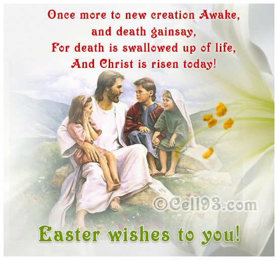 Easter card - Christ is risen today