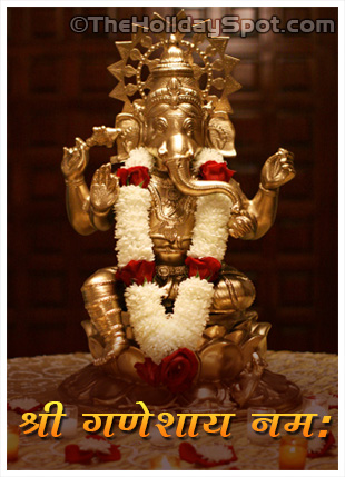 Greeting Cards - Shri Ganeshaye Namah