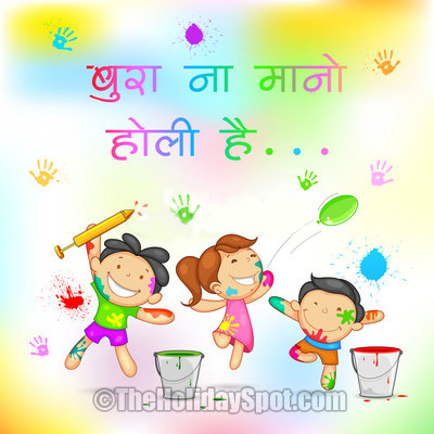 Colorful Holi card for kids