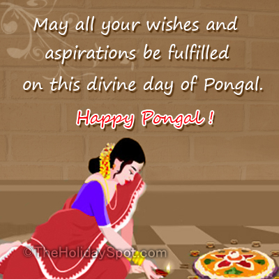 Pongal wishes with rangoli