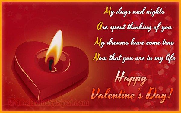 Valentine card - My dreams have come true