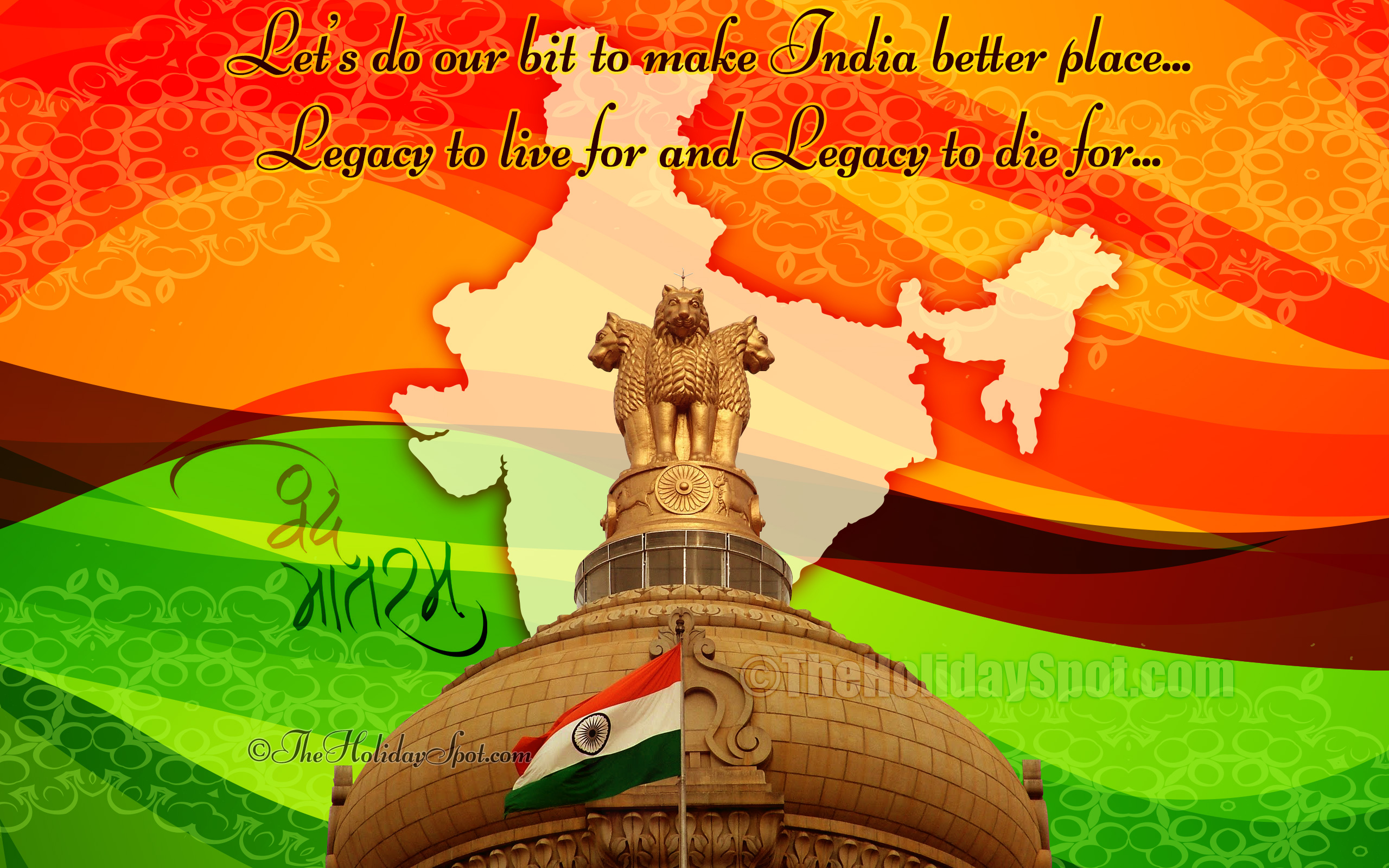 15th August Indian Independence Day Wallpapers