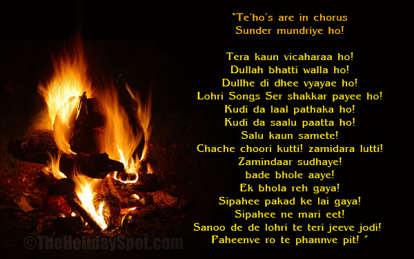 Lohri song card