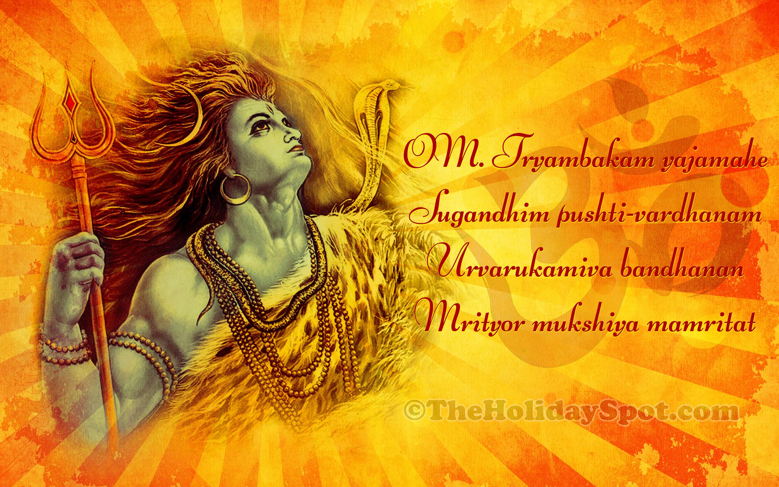 Maha Mrityunjay Mantra Anuradha Paudwal mp3 Download
