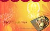 Chhath Puja - 03