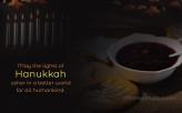 Hanukkah - 04