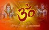 Om Namah Shivaay