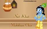 Nat Khat Makkhan Chor !