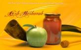 Cheerful Rosh Hashanah