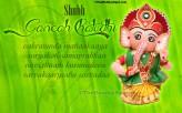 Shubh Ganesh Charturthi