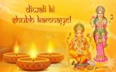 Diwali ki Shubh Kamnaye