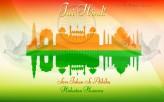 Jain Hind