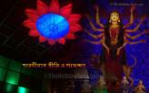 Sharadiyar Priti O Subhec…