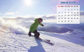 Calendar Wallpaper - January 2019