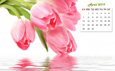 April 2019 Calendar Wallpaper