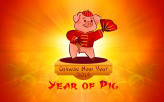 Chinese New Year 2019 - Year of Pig
